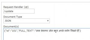 Solr Hindi document Indexing